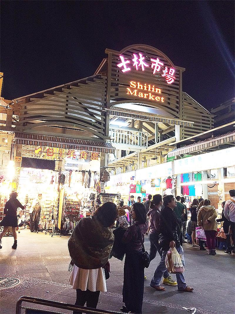 【士林夜市】営業時間とお勧めの店舗