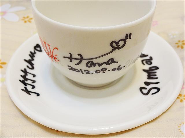 MUSOU cafe9