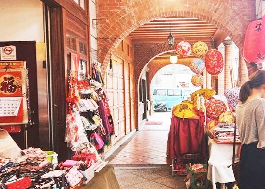 台北「迪化街」でドライフルーツやからすみ、乾物を買う