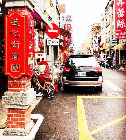台北「迪化街」へのアクセス