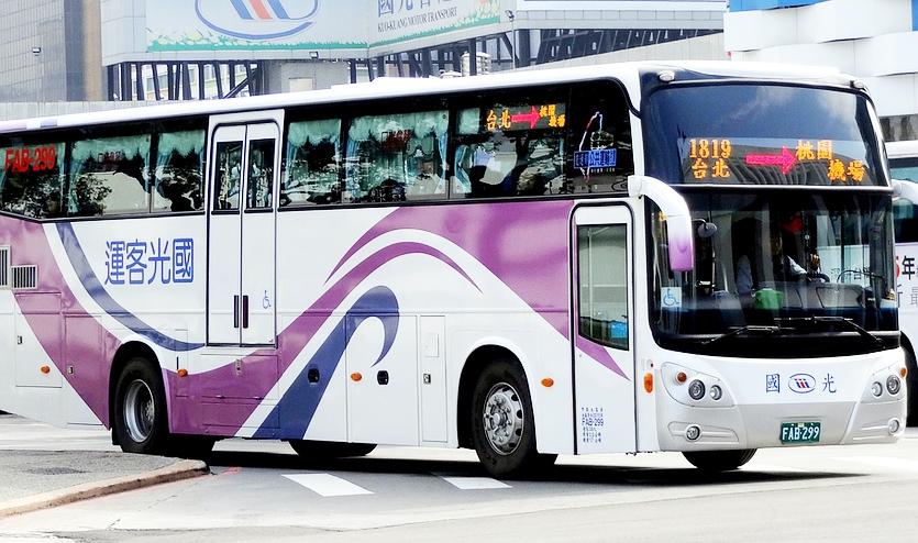 桃園空港から台北駅まで「バス」で移動する