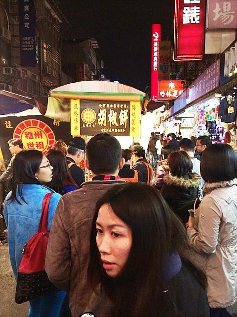 饒河夜市で一番人気「胡椒餅」