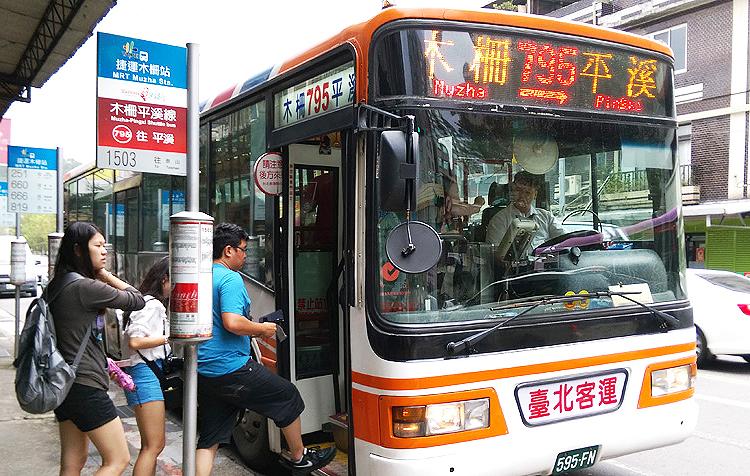 「十分(シーフェン)」へバスを利用してのアクセス方法