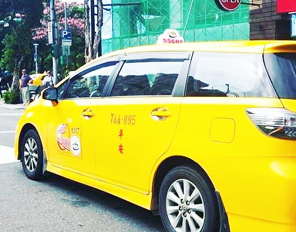 「十分(シーフェン)」へタクシーを利用してのアクセス方法