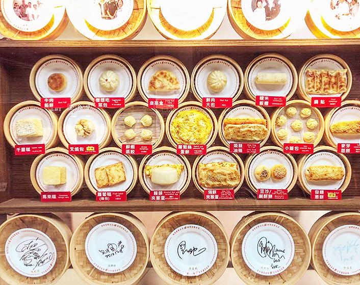 台北の行列が出来る美味しい「朝ごはん店」で豆乳・揚げパンを食べる