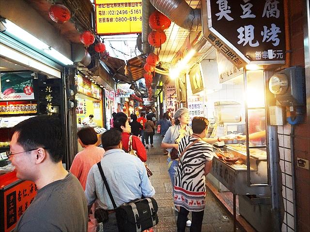 台北「九份」のグルメ情報