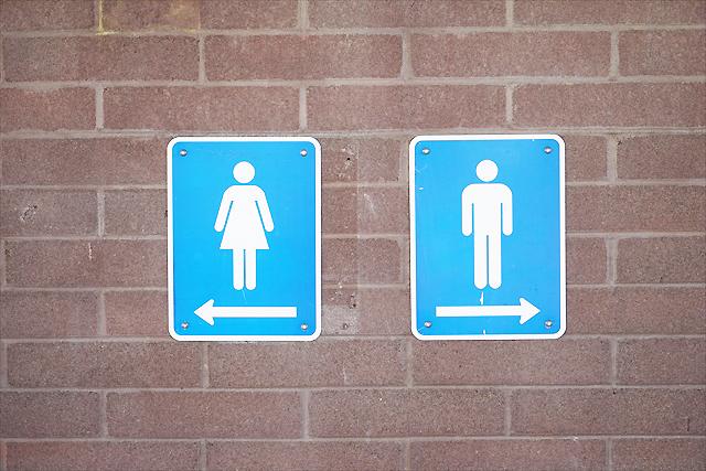 台湾のトイレ事情に関する3つの注意点(紙は流していい?)