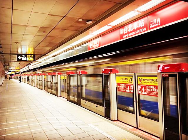 台北のMRT(地下鉄)に乗る時に気を付けること