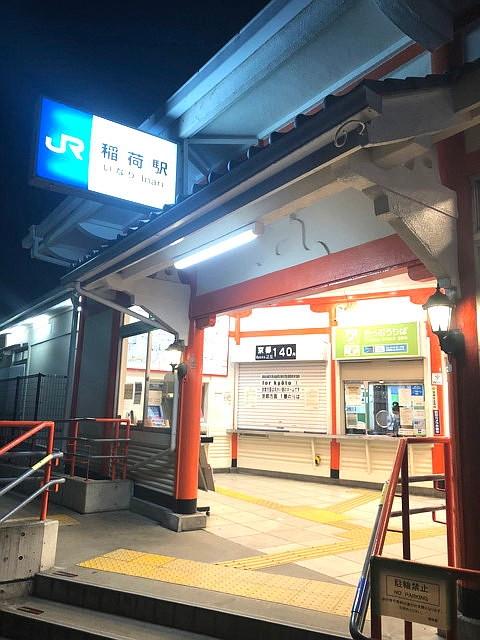 伏見稲荷へのアクセス