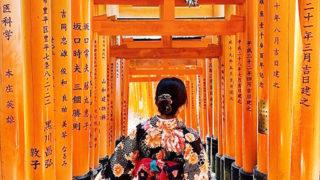 京都【伏見稲荷大社】見どころ