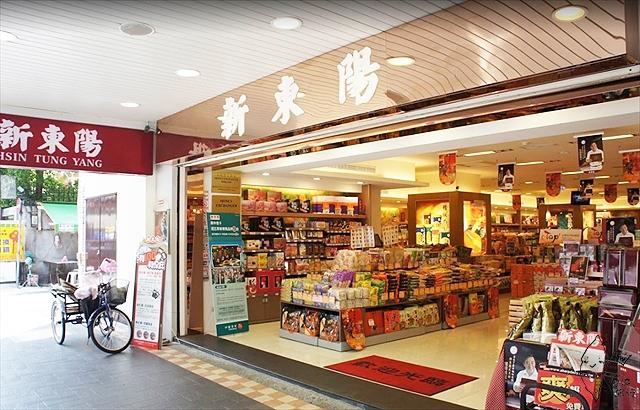 【24時間営業】台湾旅行のお土産屋!お菓子やお茶やタピオカも!