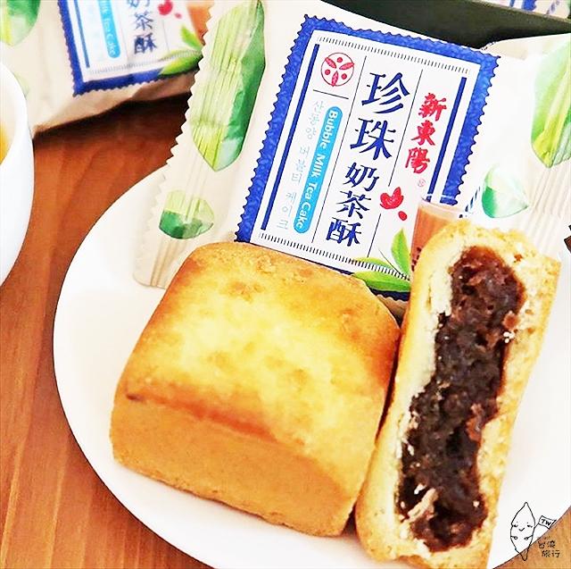 タピオカミルクティーケーキ