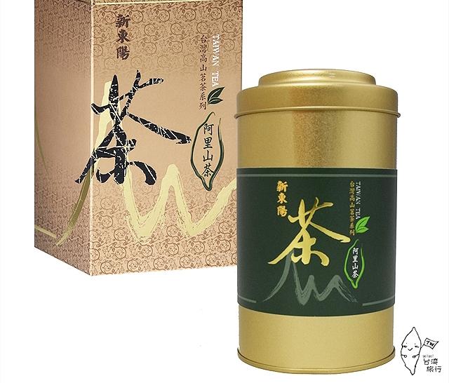 2:台湾茶