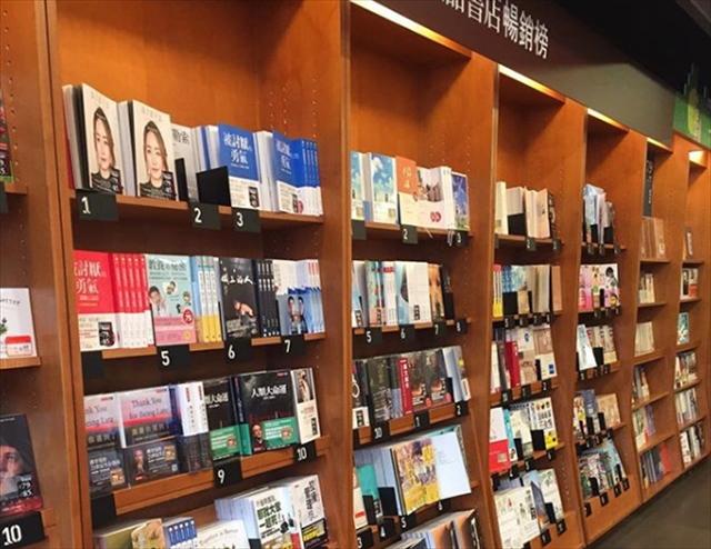 本だけじゃ無い、雑貨やグッズもたくさん【誠品書店】