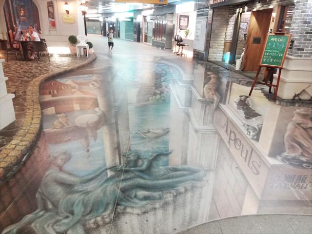 【美麗島駅】トリックアートを見よう