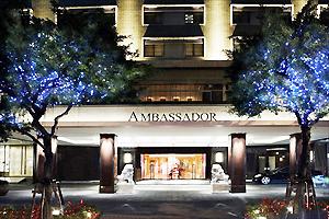 アンバサダーホテル台北(台北國賓大飯店)
