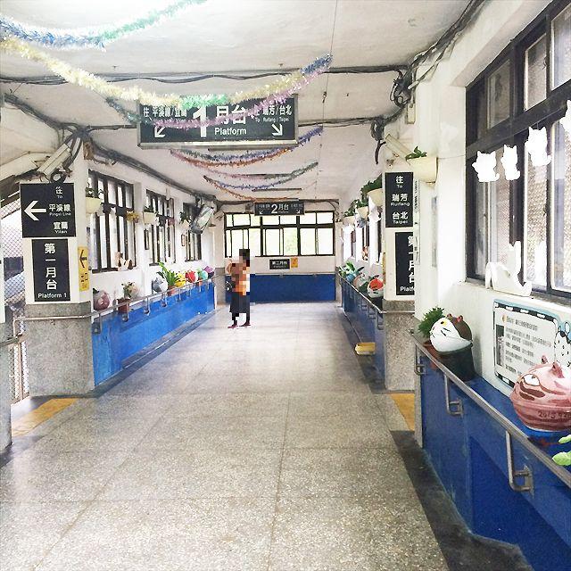 台北【猫村】猴硐(ホウトン)駅に到着