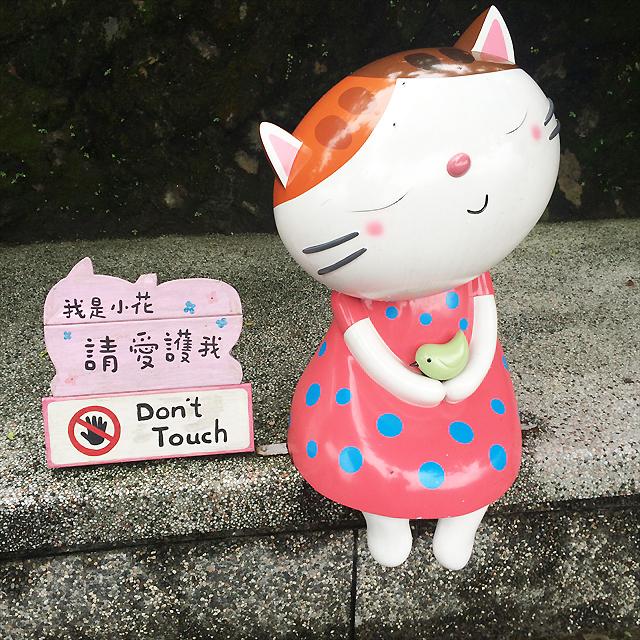 台北【猫村】猴硐(ホウトン)のツアー情報