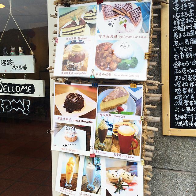 かくれんぼカフェ2