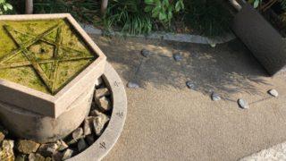 京都「晴明神社」「一条戻橋」へのアクセス