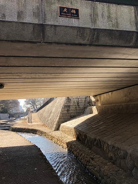 一条戻橋の下2