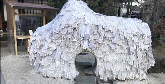 京都「安井金比羅宮」縁切りや縁結び効果は?